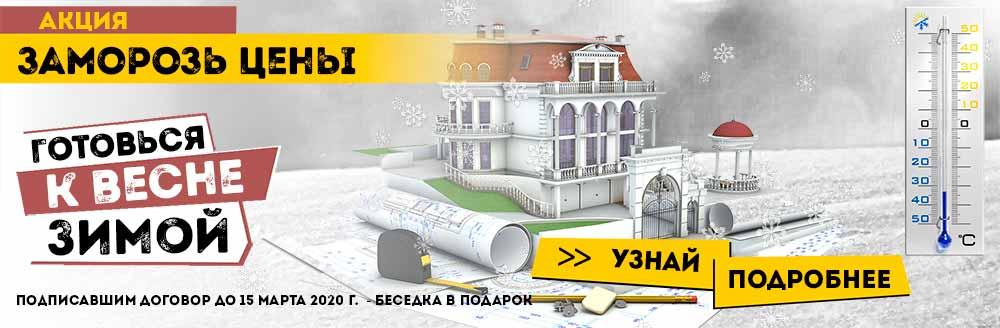 дом в кредит без первоначального взноса под ключ московская область заказать кредитную карту на дом онлайн доставка почтой
